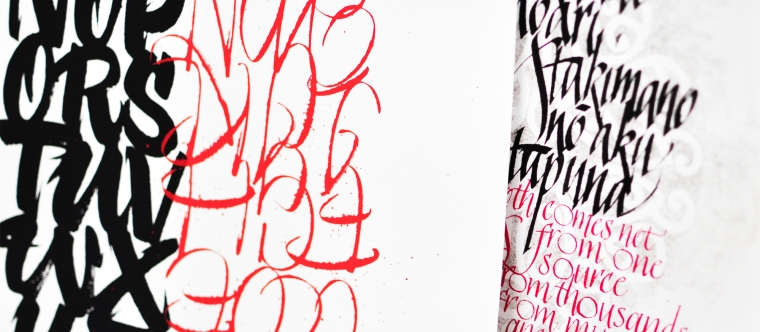 black-and-red_calligraphy-artworks